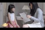 Örökség - elgondolkodtató videó a Dove-tól