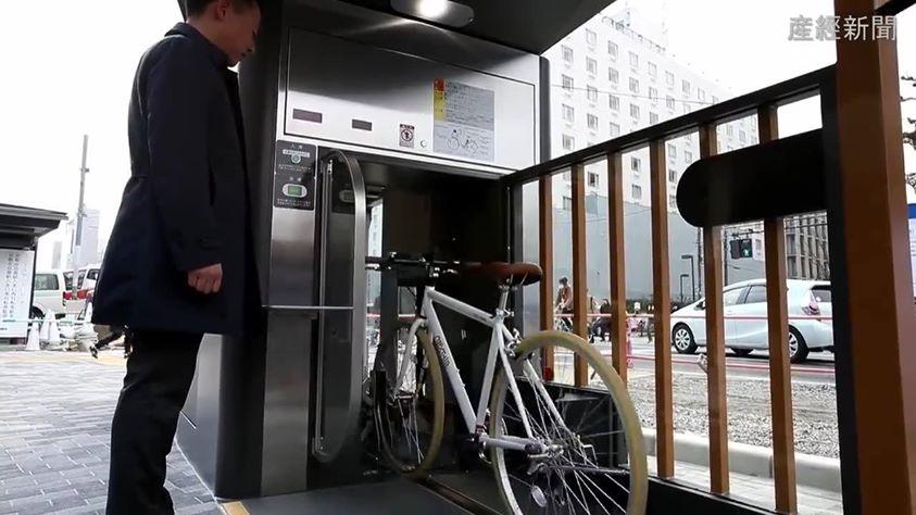 Biciklitároló a föld alatt
