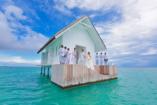 Megépült a világ legszebb esküvői helyszíne!