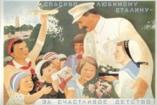 Sztálin rémtettei szóba sem kerülnek Oroszország Gulag-múzeumában