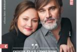 Trill Zsolt és Szűcs Nelli házasságról, színházról a februári Képmásban