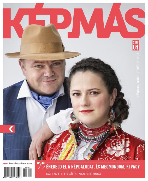 Tesók: Pál István Szalonna és Pál Eszter az áprilisi Képmásban